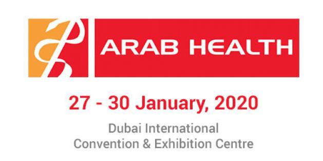Neuromodulation - Innovations at ARAB HEALTH 2020
